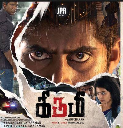 Tamil Movies List 2015 - TamilPaa
