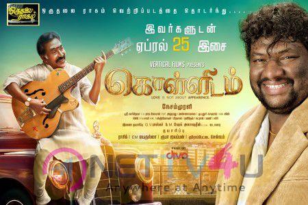 Kollidam New Tamil Movie Poster