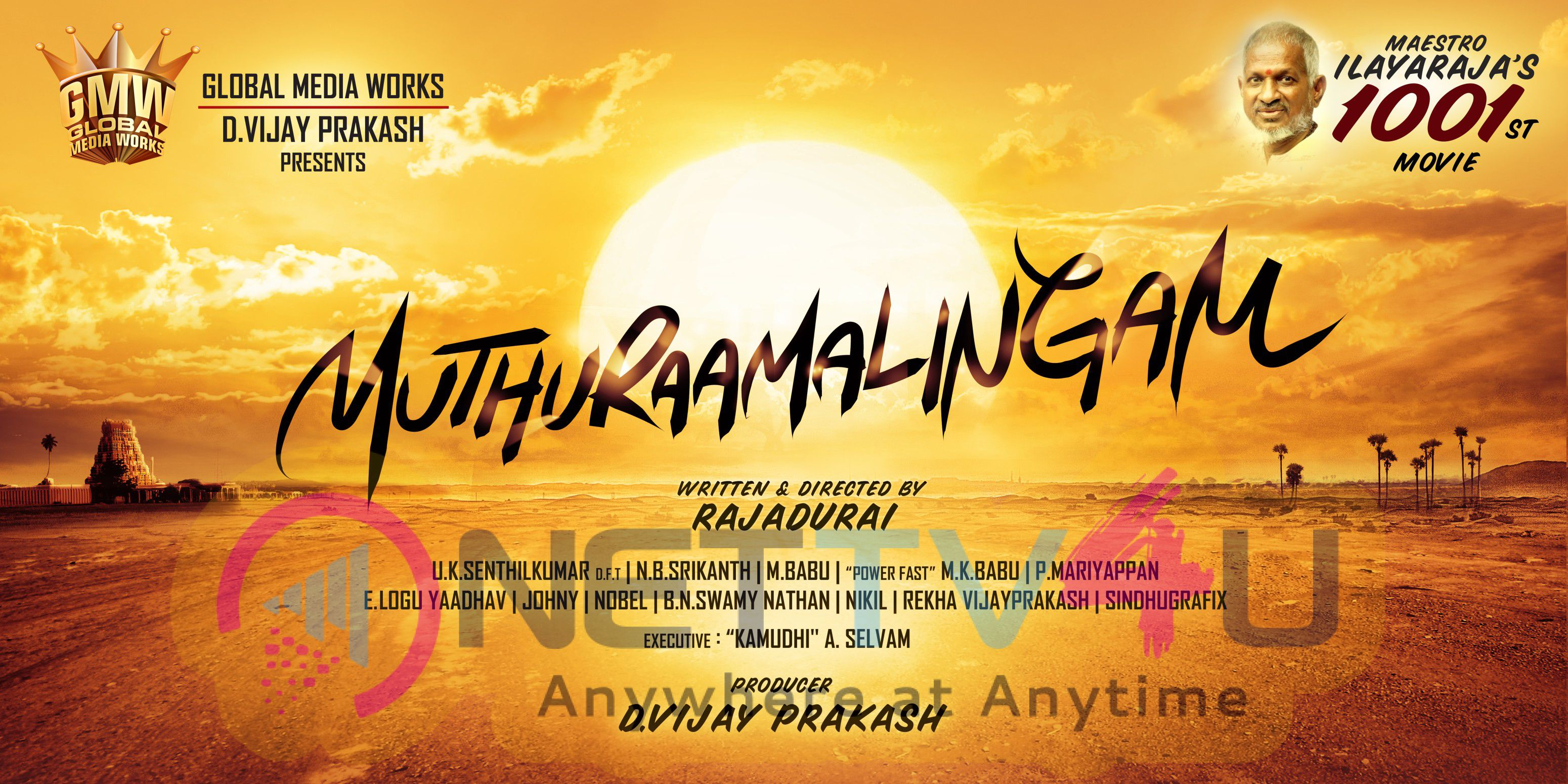 Muthuraamalingam Tamil Movie Poster