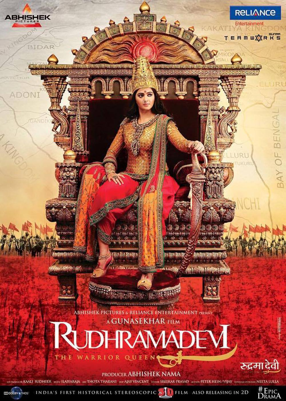 Rudhramadevi Movie Review Telugu