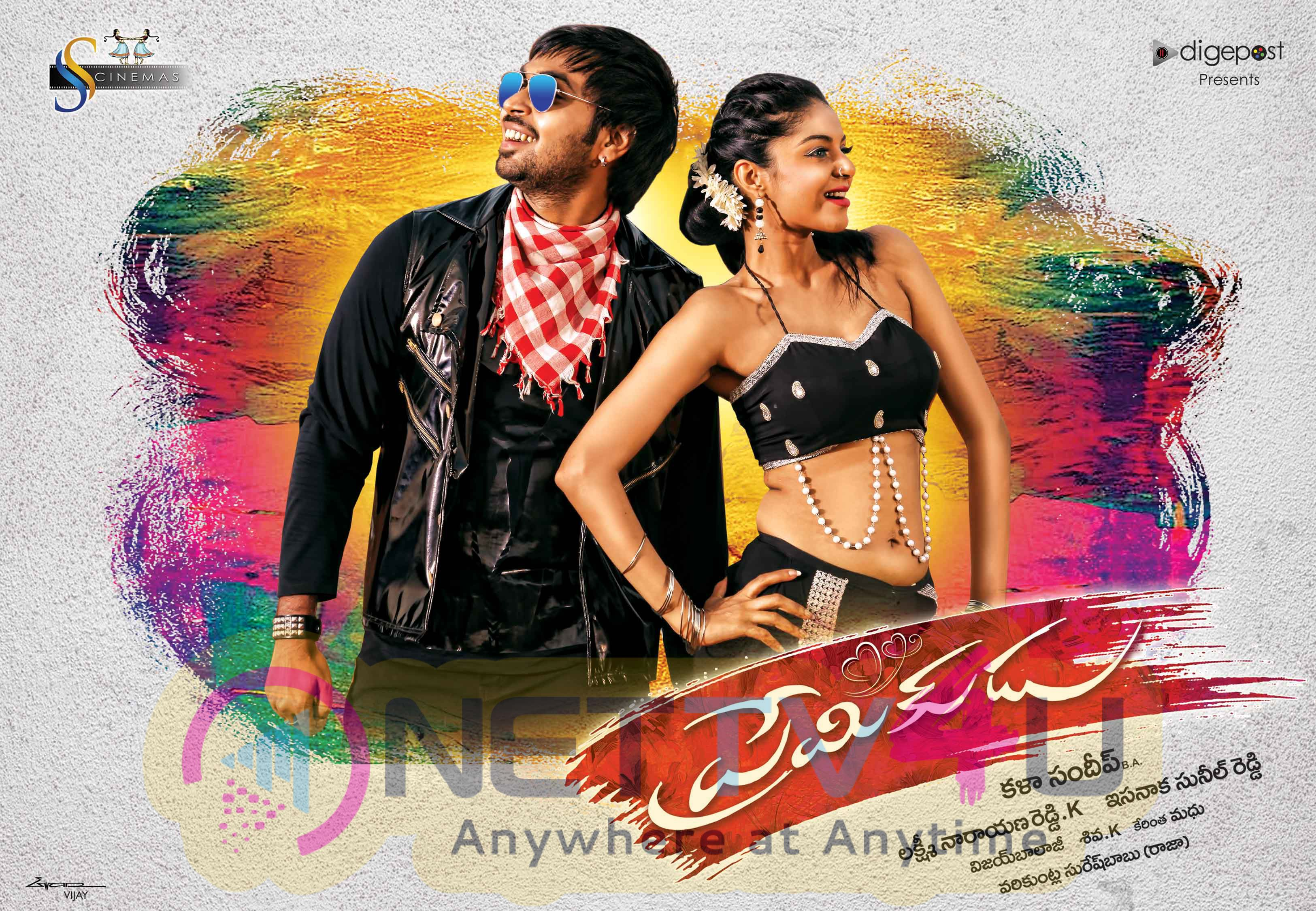 Telugu Movie Premikudu Latest New Poster | Nettv4u.com