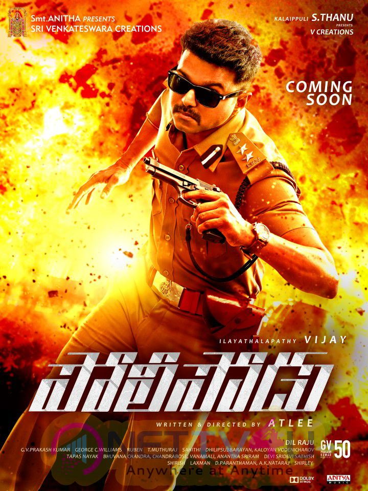 Telugu Movie Vijays Policeodu First Look Poster