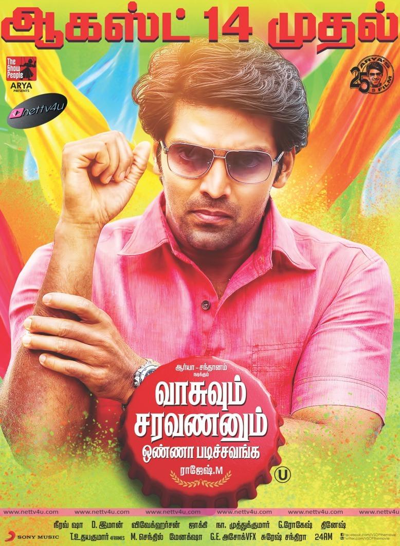Vasuvum Saravananum Onna Padichavanga Movie Posters And Stills