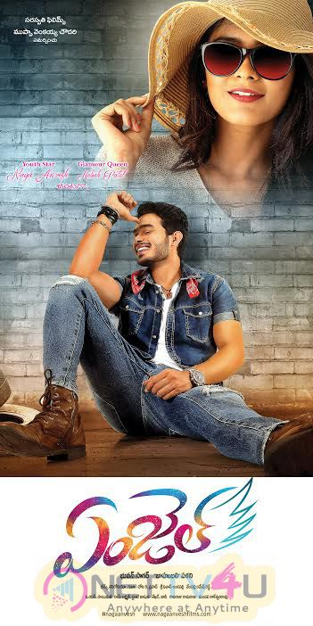 Angel Telugu Movie  Amazon Posters