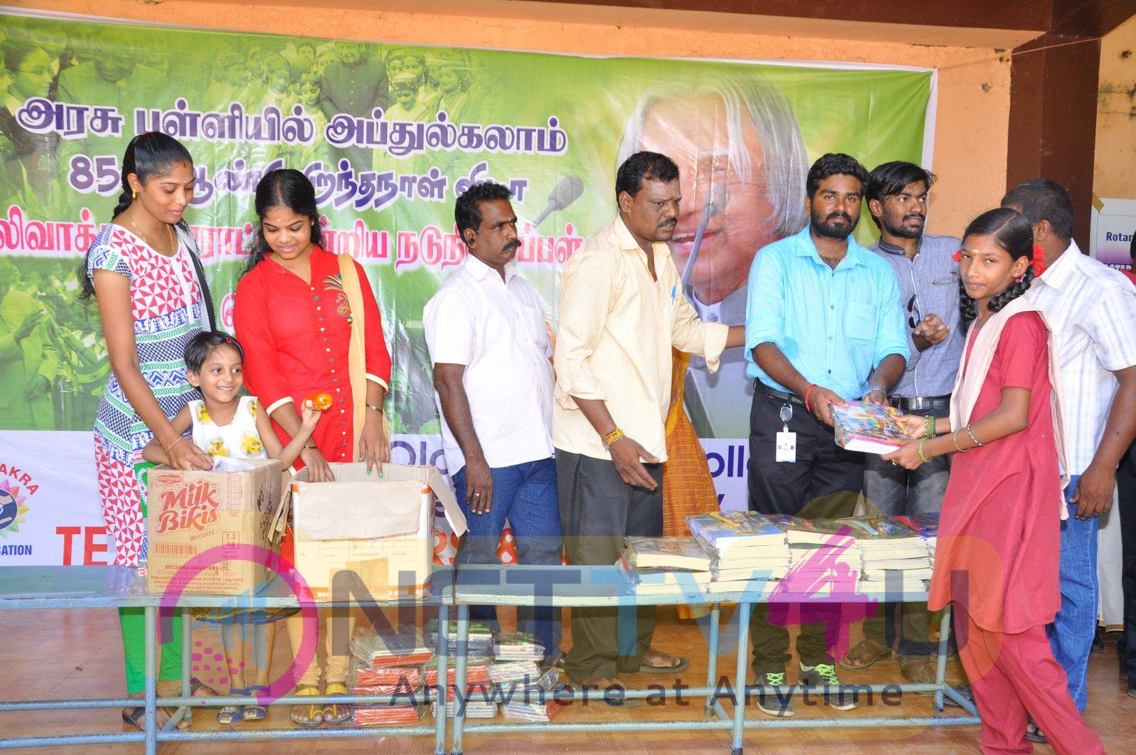 Dr. APJ Abdul Kalam Birthday Celebration At Mogappair West Govt School Enticing Photos