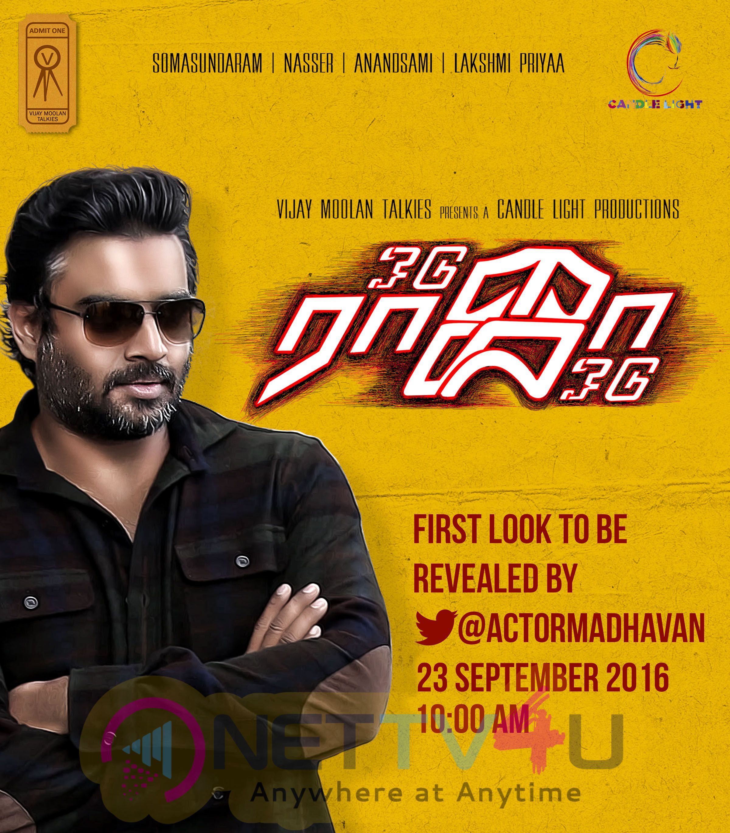 First Look Of Odu Raja Odu To Be Released On September 23rd By Actor Madhavan Poster