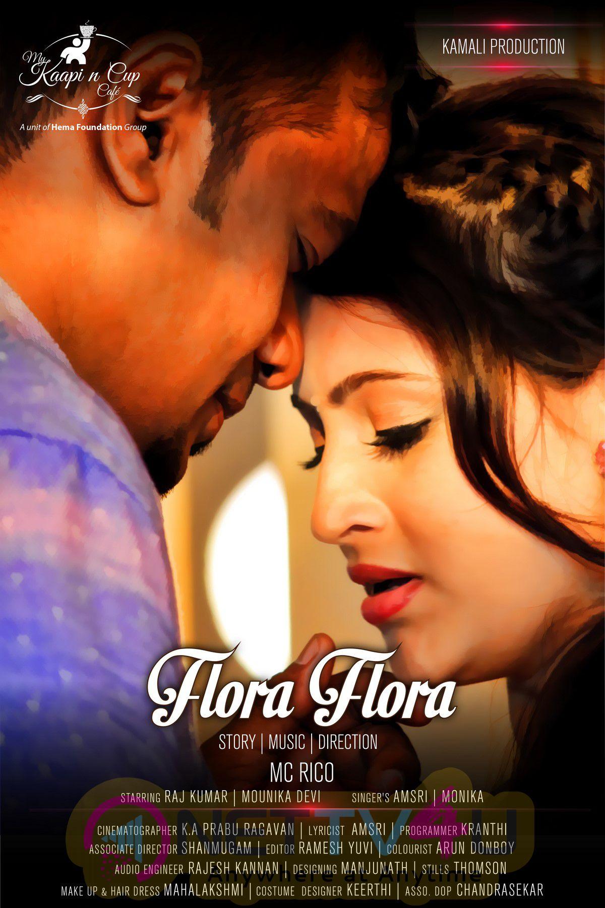 Flora Flora Album Launch Excellent Stills