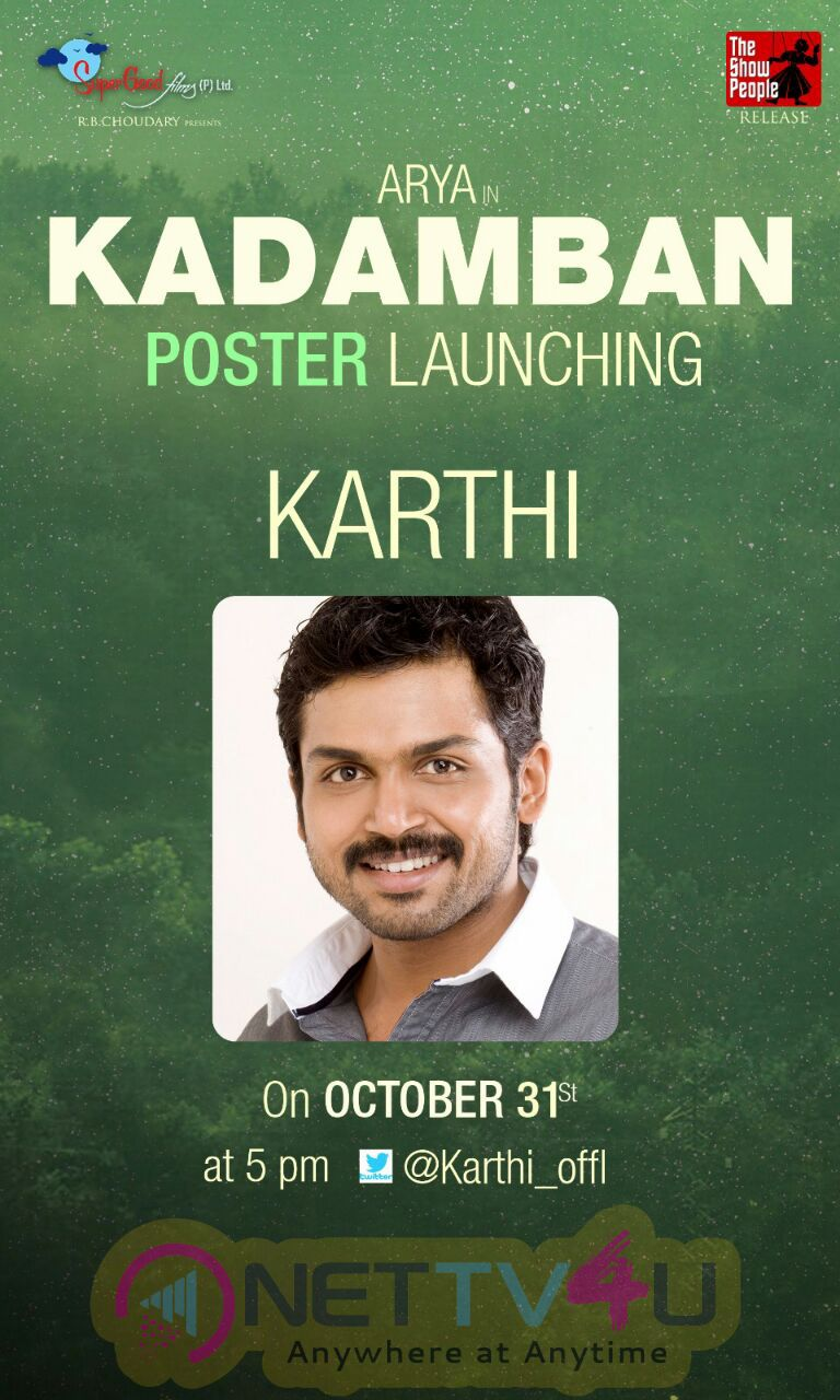 Kadamban First Look Poster And Teaser On Tomorrow