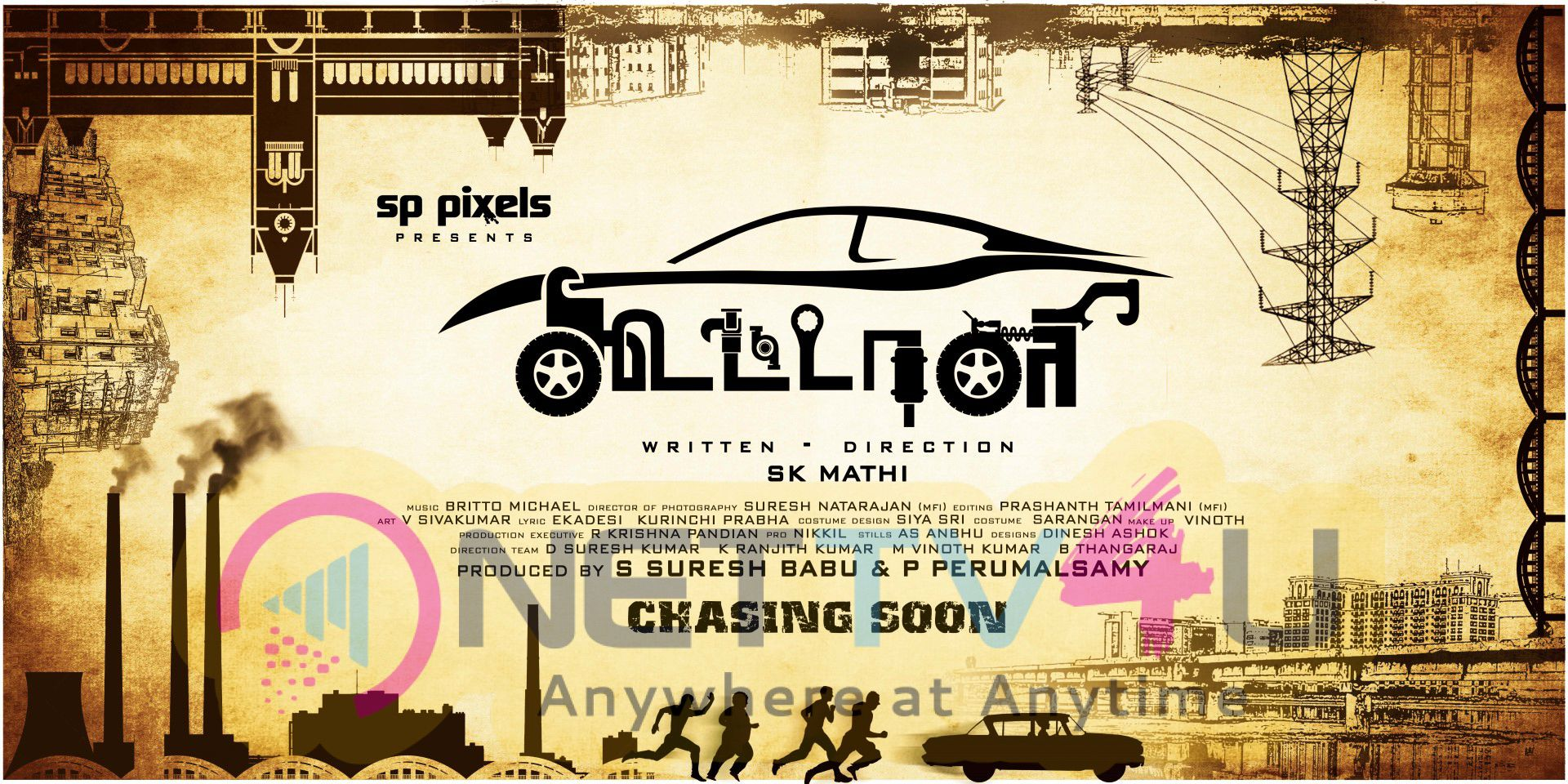 Koottali Tamil Movie First Look Poster