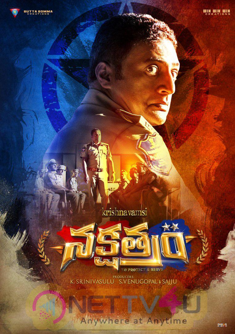 Prakash Raj In Nakshatram Movie Latest Poster