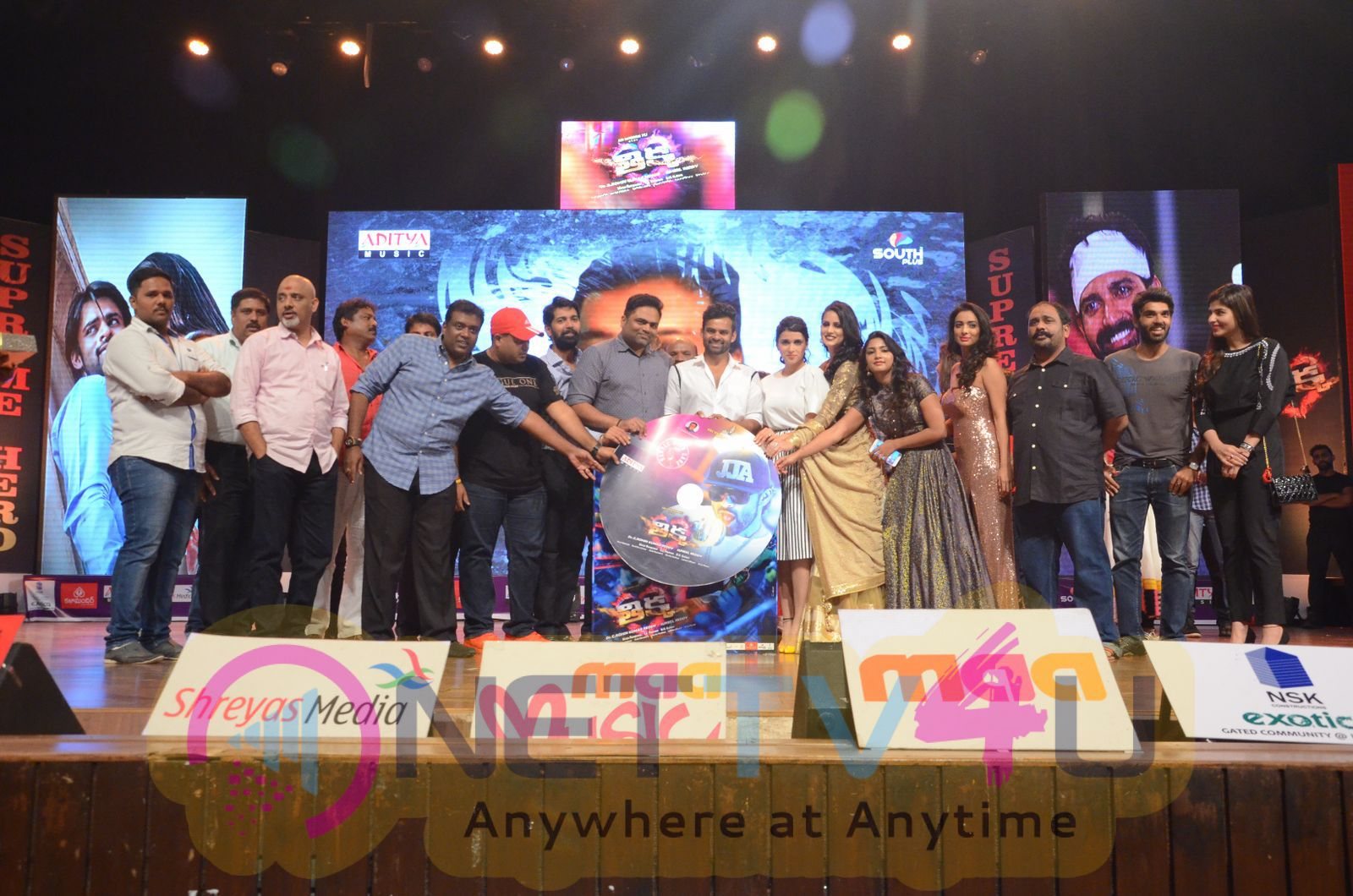 Telugu Movie Thikka Audio Launch Exclusive Photos Telugu Gallery