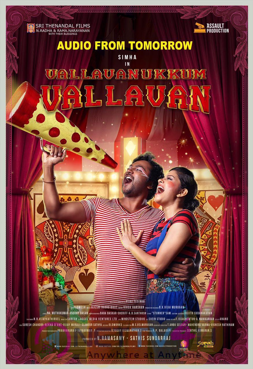 Vallavanukkum Vallavan Movie Tomorrow Audio Release Poster