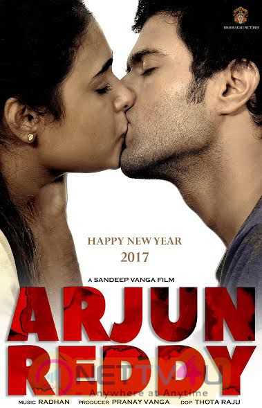 Arjun Reddy Movie New Year 2017 Lovely Poster