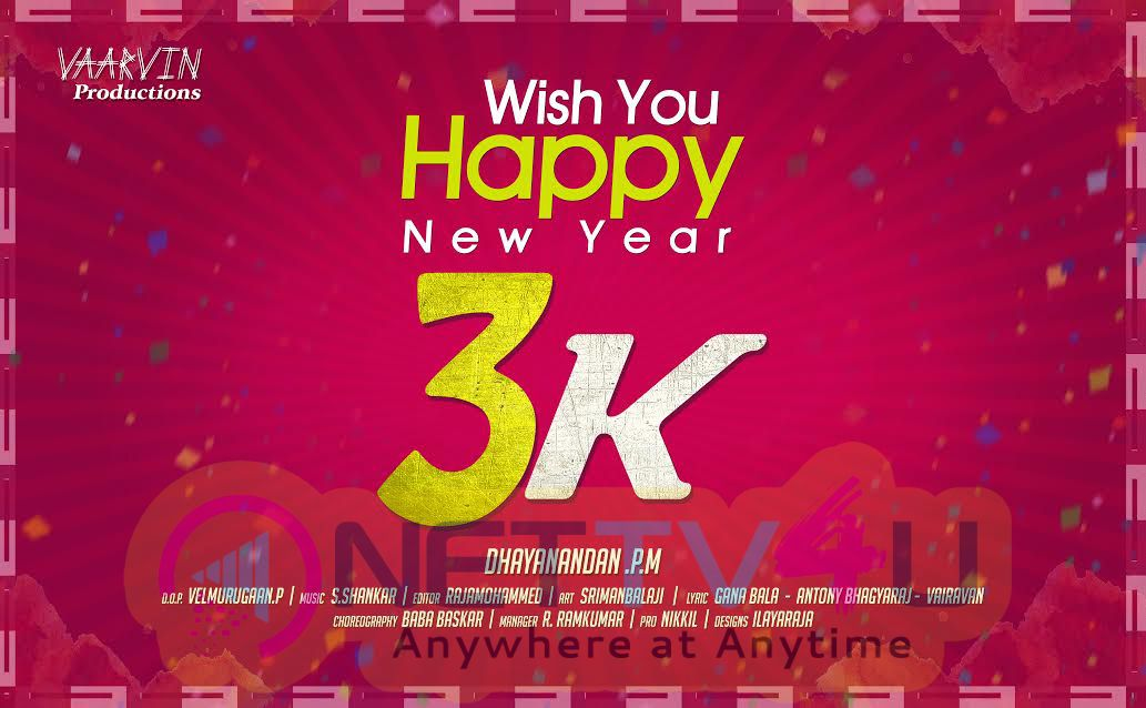 Kundrathile Kumaranukku Kondattam Movie Happy New Year Poster