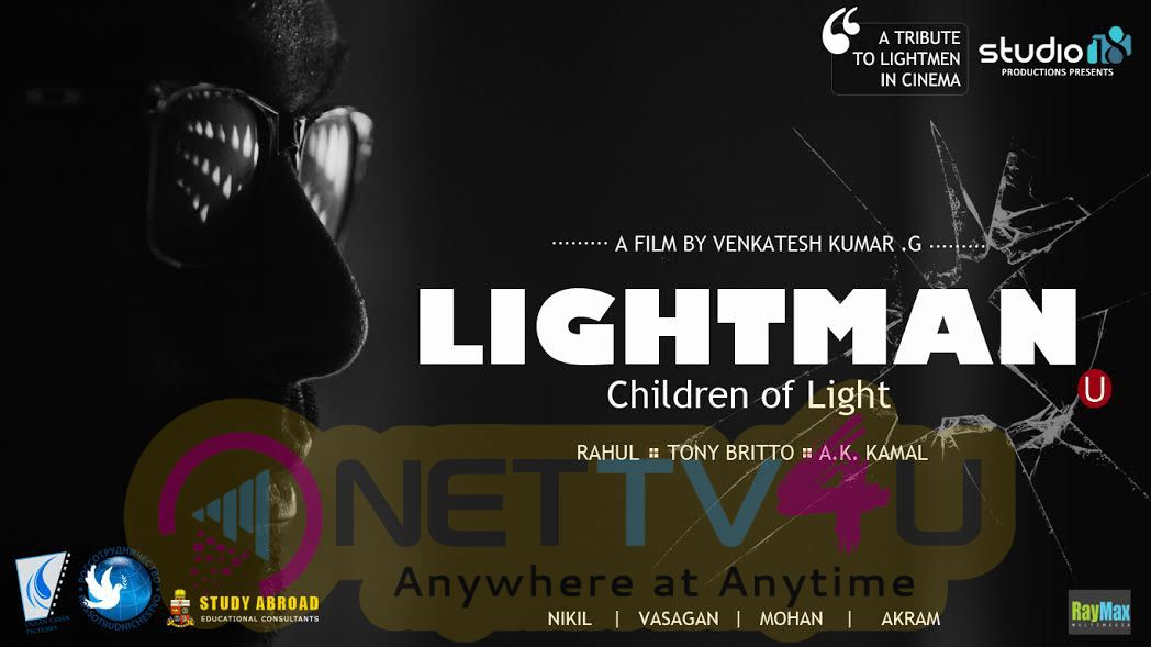 Light Man Movie Press Release Posters