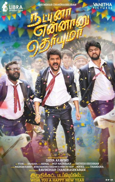 Natpuna Ennanu Theriyuma In The Wrap-Up Stage!