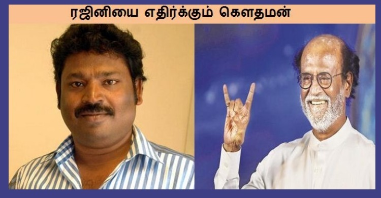 Director Gowthaman's Open Challenge To Rajini!