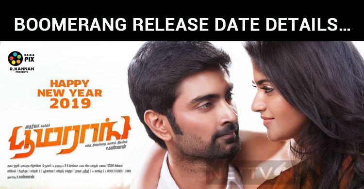 Boomerang Release Date Details…