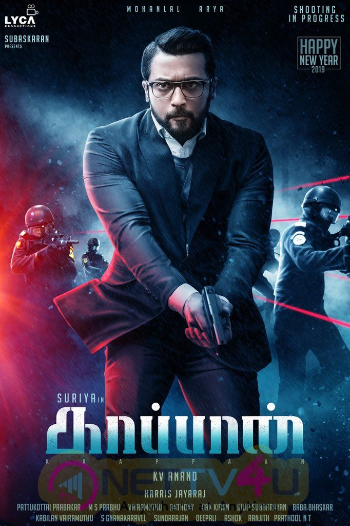 Kaappaan Movie Posters