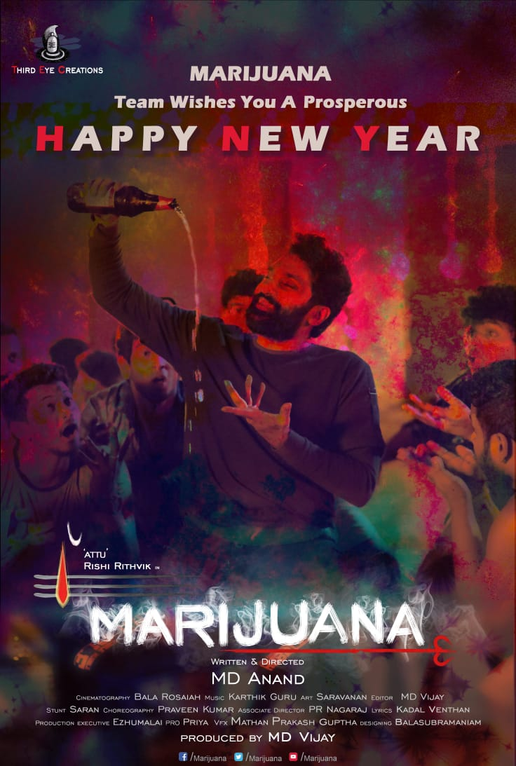 Marijuana Movie Review Tamil Movie Review