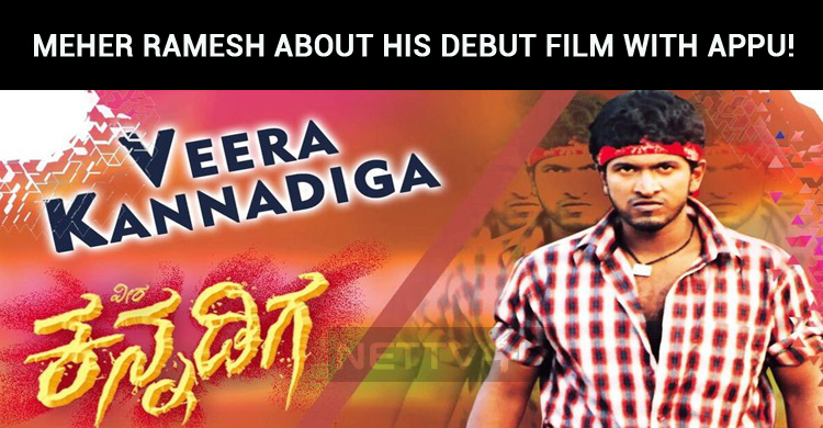 Meher Ramesh Recollects His Debut Film Experien..