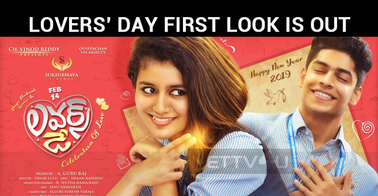 Priya Varrier's Lovers' Day On 14th February!