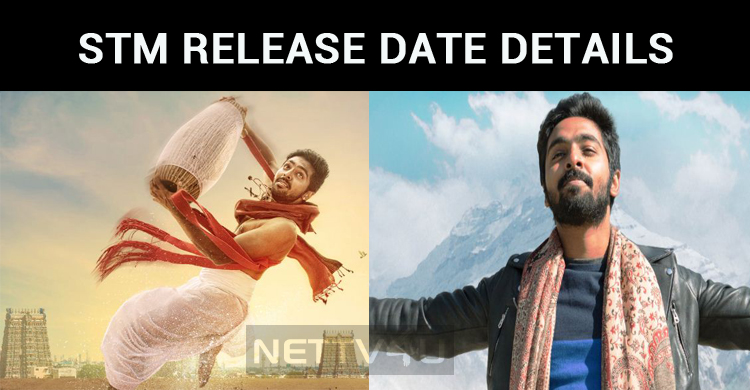 Sarvam Thaala Mayam To Hit The Screens On 1st February!