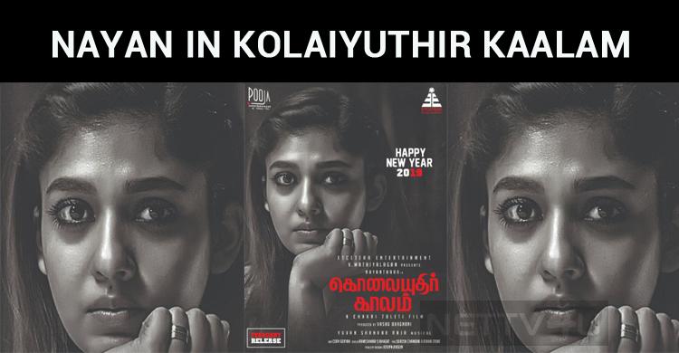 Wow! Beautiful Nayan In Kolaiyuthir Kaalam's New Poster!