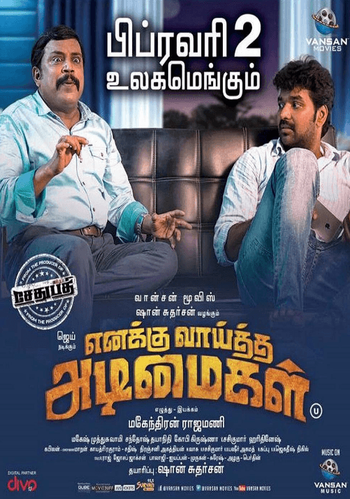 Enakku Vaaitha Adimaigal Movie Review Tamil Movie Review