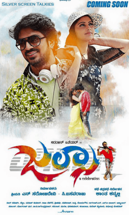 Jalsa Movie Review Kannada Movie Review