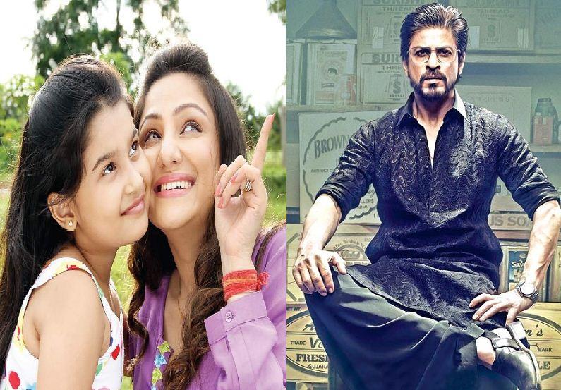 Shah Rukh Steps Out For Priyanka!