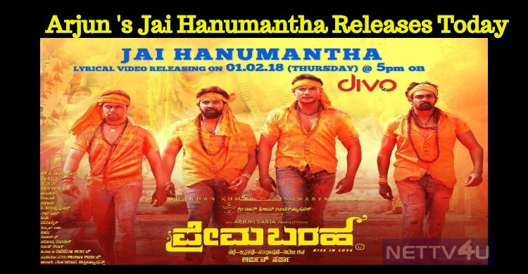 Arjun To Release Jai Hanumantha From Prema Baraha! Kannada News