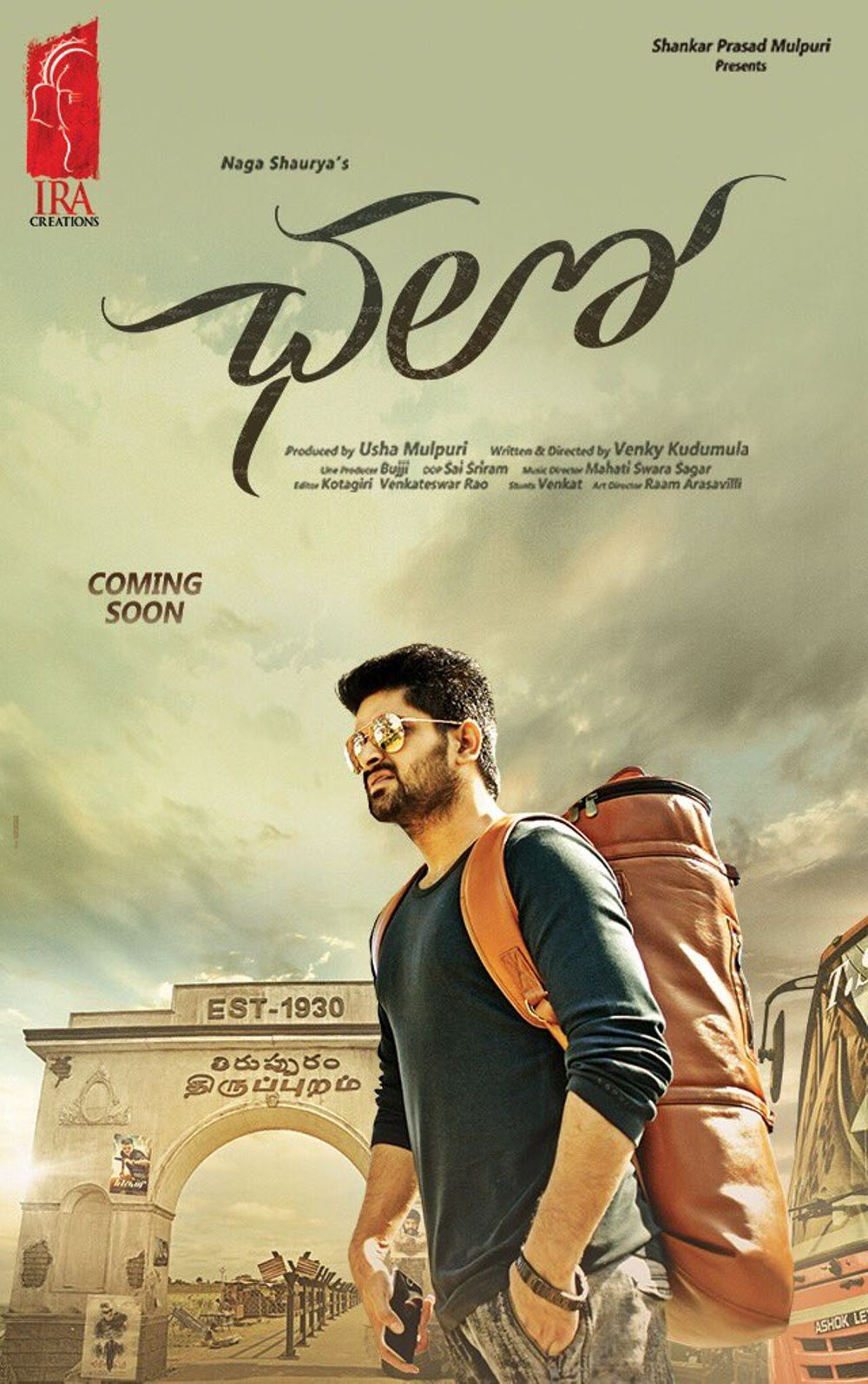 Chalo Movie Review Telugu Movie Review