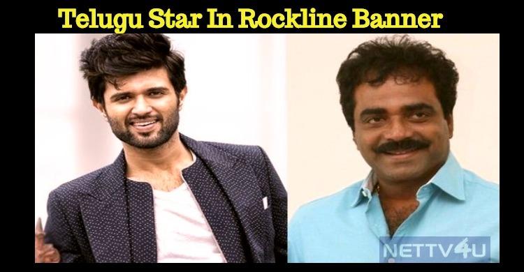 Popular Telugu Actor In Rockline Venkatesh Bann..