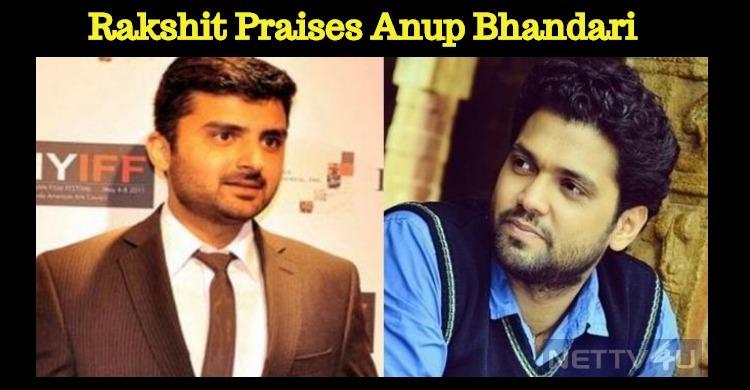 Rakshit Shetty Praises Anup Bhandari!