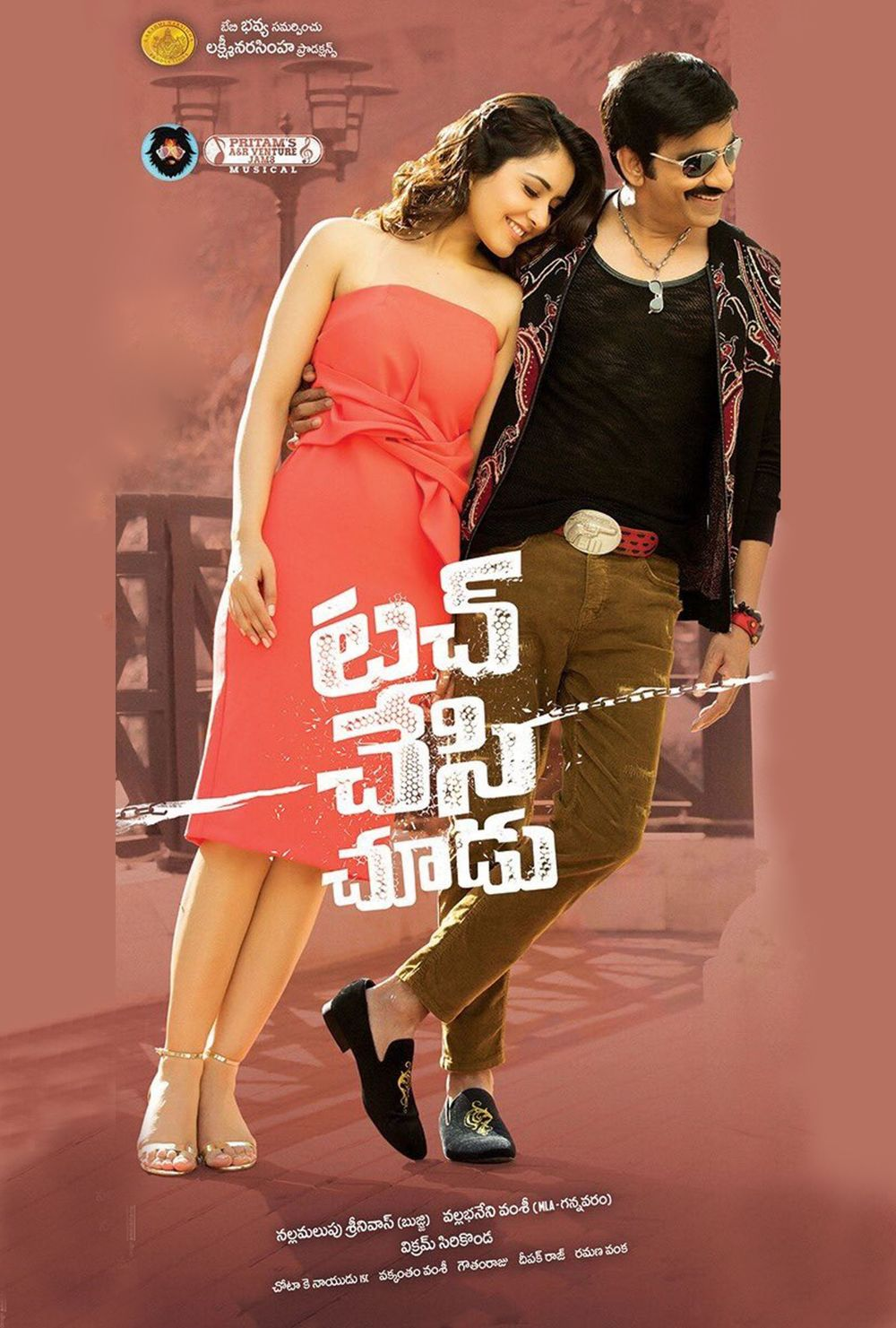 Touch Chesi Choodu Movie Review Telugu Movie Review
