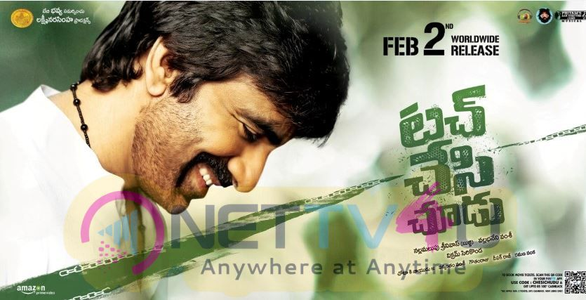 Touch Chesi Chudu Movie Release Date Posters
