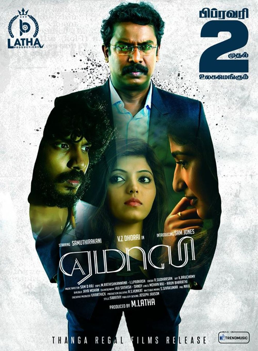 Yemaali Movie Review Tamil Movie Review