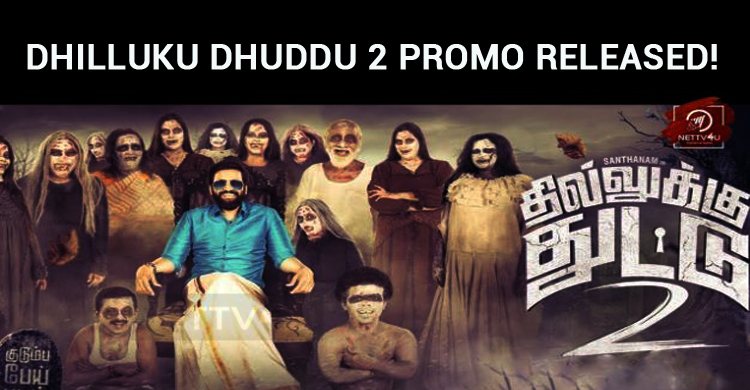 Dhilluku Dhuddu 2 Team Releases Promo Videos! Will It Be A Horror Hit?