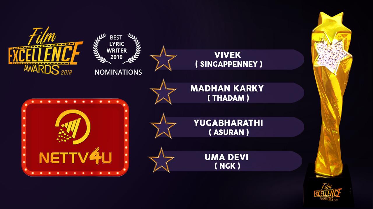 Best Lyric Writter 2019 Tamil