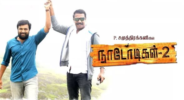 Nadodigal 2 Movie Review