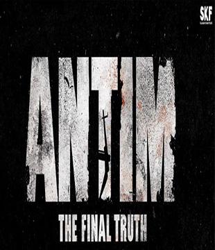 Antim Movie Review