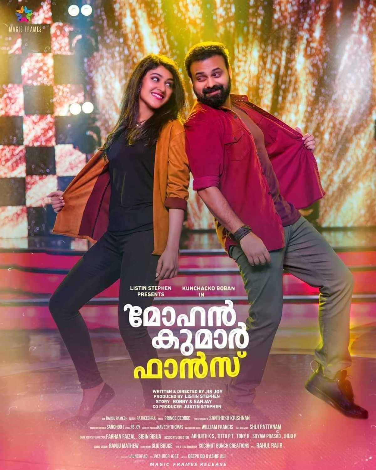 Mohan Kumar Fans Movie Review (TBD) - Rating, Cast & Crew With Synopsis