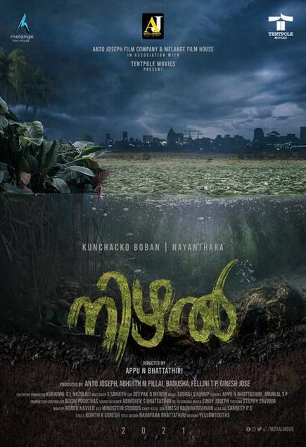 Nizhal Movie Review