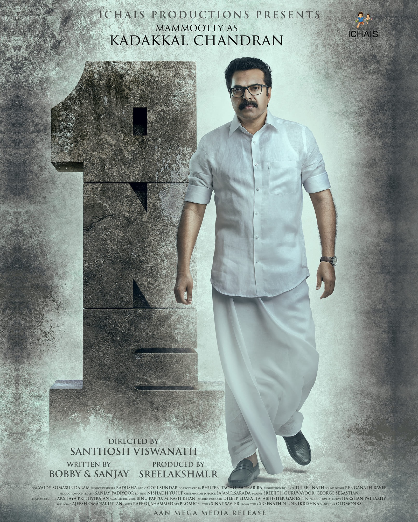 One - Malayalam Movie Review