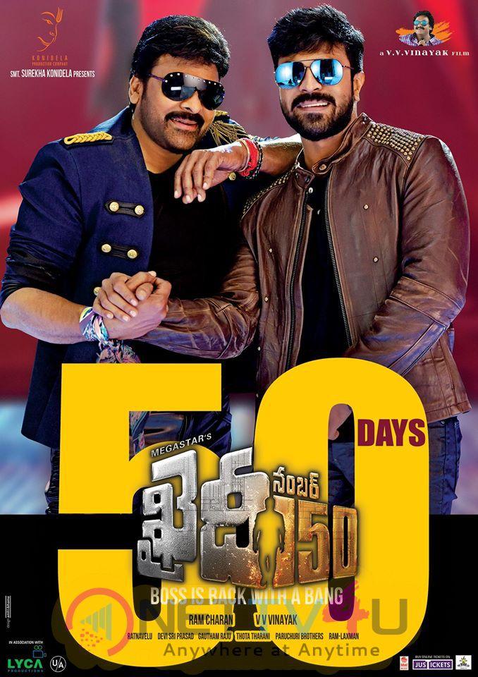 Chiranjeevi And Ram Charan Released 50 Days Of Khaidi Movie  Photos  Telugu Gallery