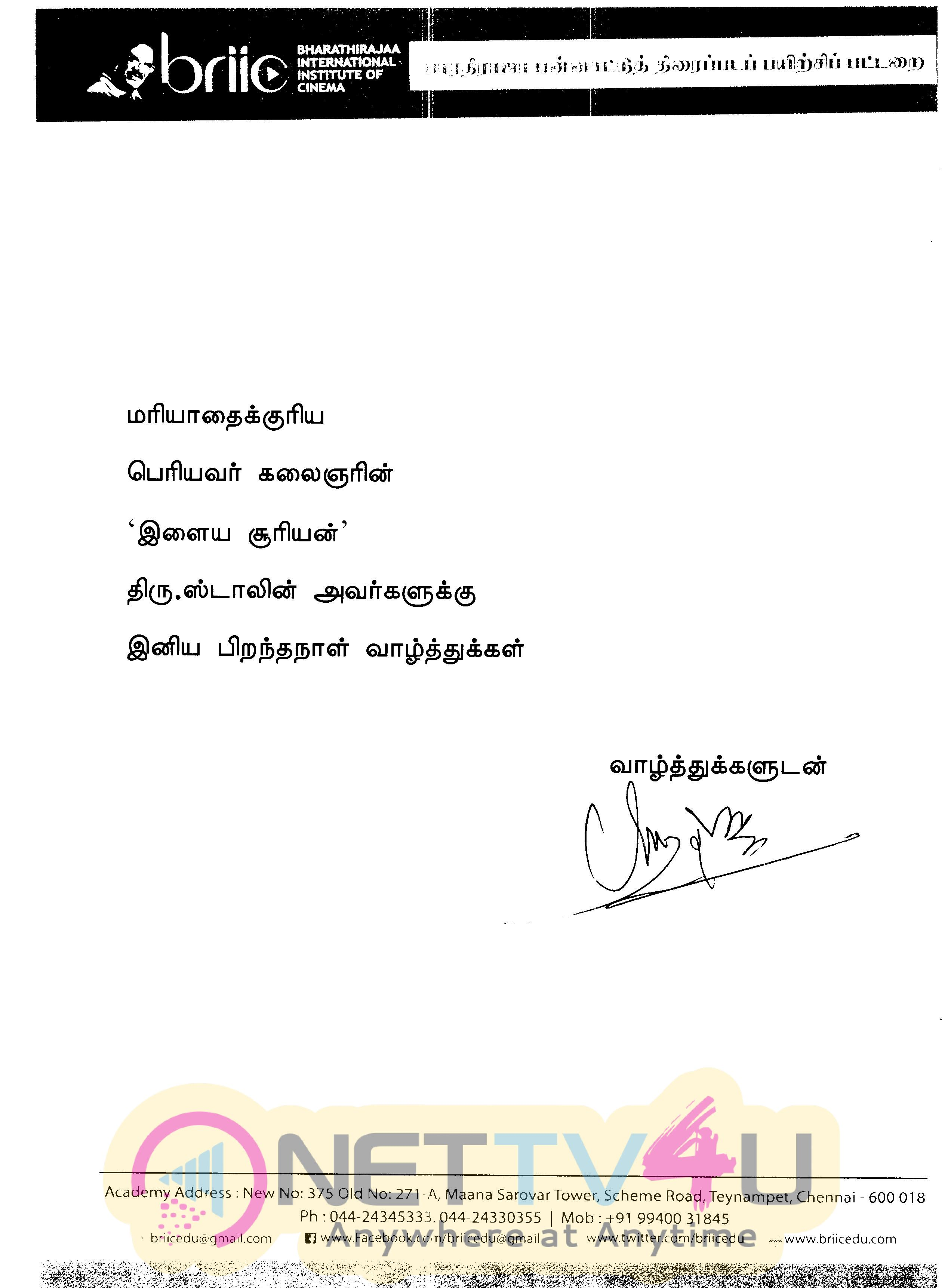 Birthday Wishes For MK Stalin From Director Bharathiraja