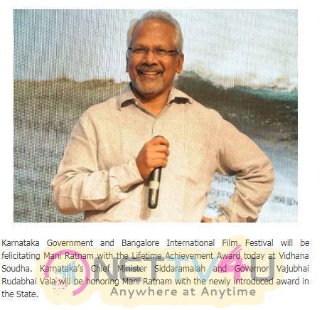 Karnataka Awards To Mani Ratnam