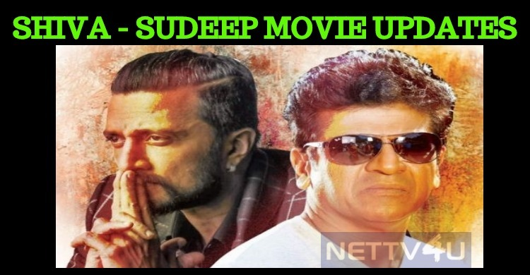 Sudeep – Shivanna Movie Will Be Released In Multiple Languages!