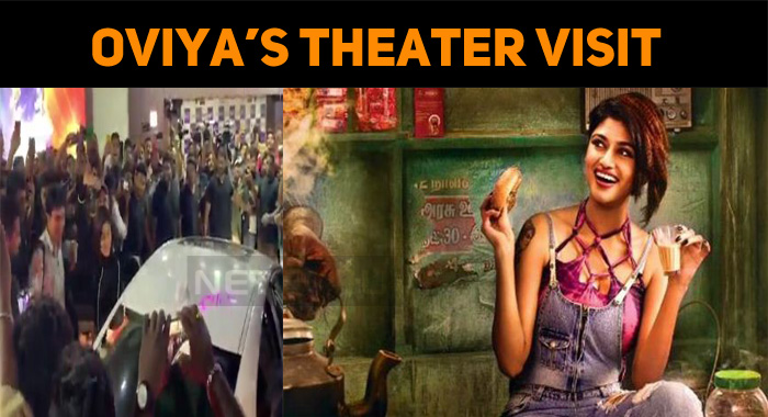 Oviya's Theater Visit In The Early Morning!